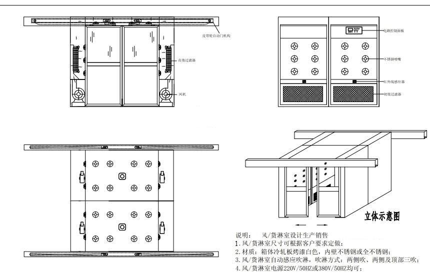 货淋室设计图纸