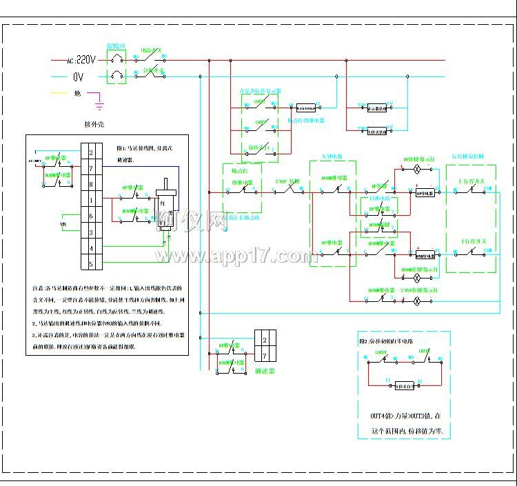 qt-6203s桌上型伺服式万能材料试验机的电路图图片