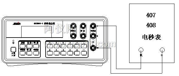正确连接到检定仪的电秒表功能的相应的两个接线柱上