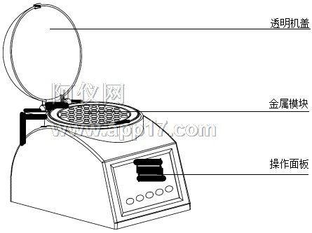 k30恒温金属浴的结构示意图