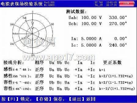 三相四线制多功能电能表接线图