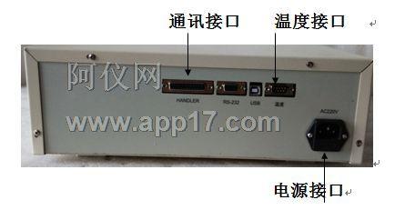 粉末电阻率测试仪_粉末电阻率测试仪价格ft-301