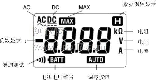 华普6900钳形表电路图