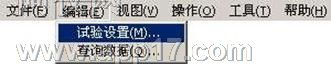 M-edit
