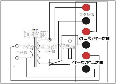 9,pt变比与极性试验接线图
