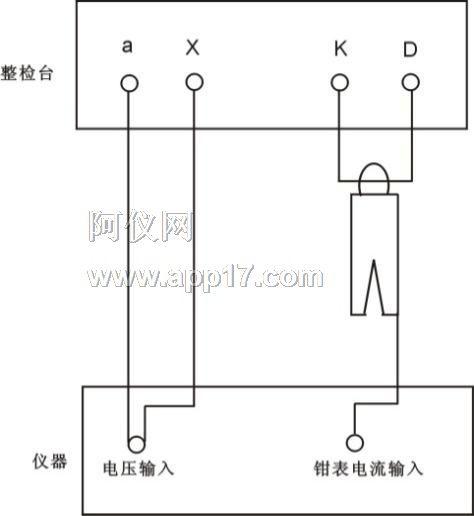 3,pt二次压降检定接线图图片