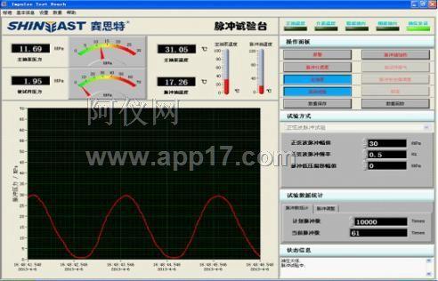 交流接触器,电磁控制阀等 实现自动电路控制,控制系统启停 4 软件界面