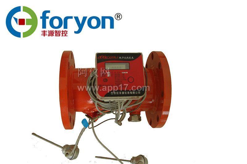 DN50-300大口径超声波热量表