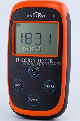 固体静态负离子浓度测试仪