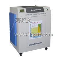 X射线荧光光谱仪