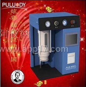 油液颗粒度分析仪