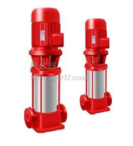 立式消防泵价格 立式消防泵型号 供应立式消防泵