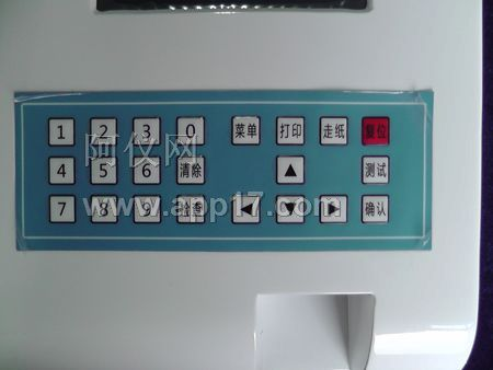 尿液分析仪生产厂家