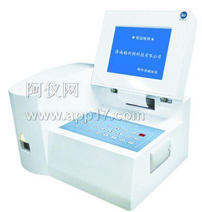血液分析仪生产厂家