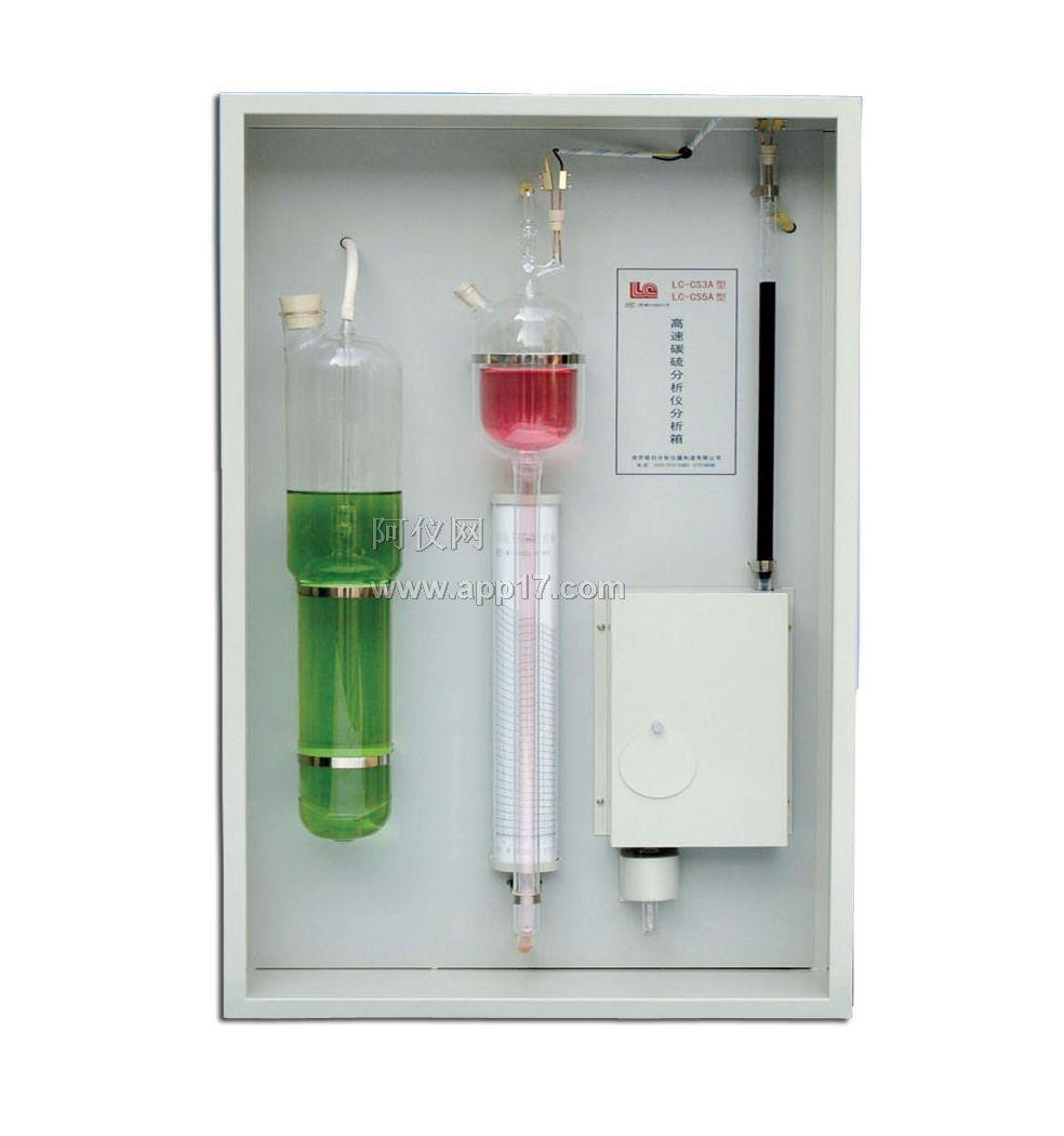 智能高速碳硫分析仪