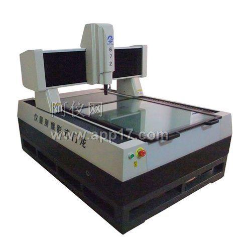 全自动影像测量仪厂家