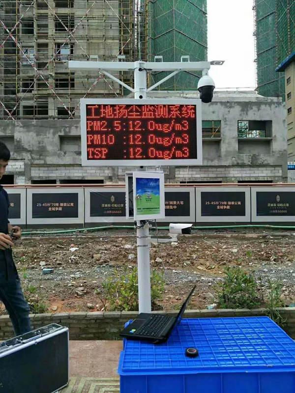 建筑工地扬尘污染监控系统厂家