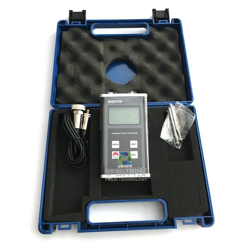 增强型测振仪(振动分析仪)厂家