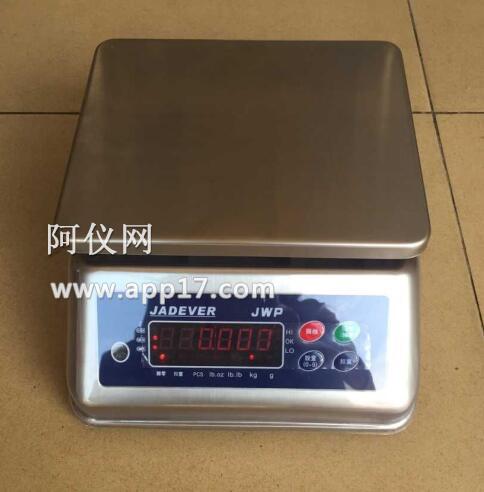 ACS-JH防水型电子桌秤产品