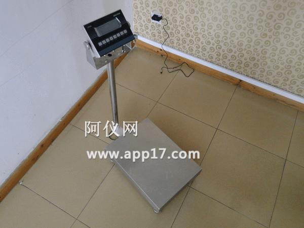 JH-EX不锈钢防爆电子台秤