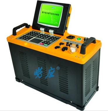 紫外差分烟气综合分析仪