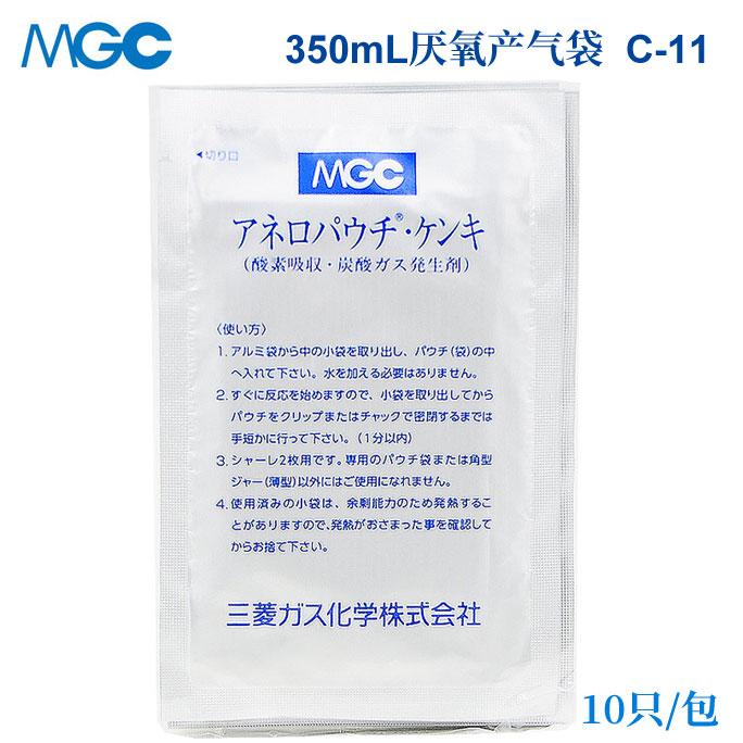 日本三菱厌氧产气袋厌氧培养盒罐系列产品使用说明书