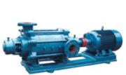 卧式多级离心泵价格 卧式多级离心泵厂家 卧式多级离心泵型号