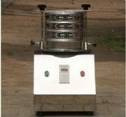 振动筛分粒度仪供应商