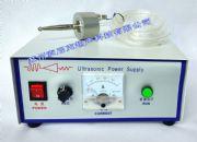 超声波雾化器喷雾设备价格