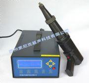 超声波焊接应力消除设备厂家