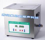 超声波清洗机供应商