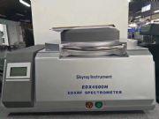X荧光光谱仪厂家