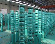 深井潜水泵价格