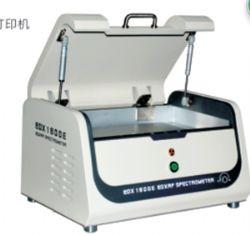 能量色散X荧光光谱仪 XRF