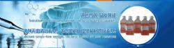 Balance CD 293 �o血清培�B基使用方法